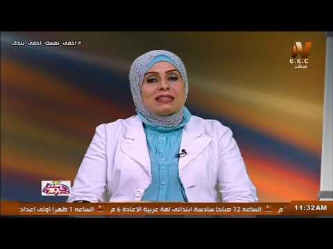 سيرة النبي محمد - صلى الله عليه وسلم || دراسات اجتماعية الصف الخامس الابتدائي