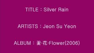 Silver Rain - Jeon Su Yeon_Instrumental