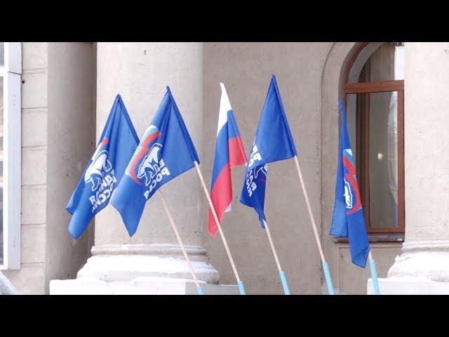 «Единая Россия» подводит итоги года