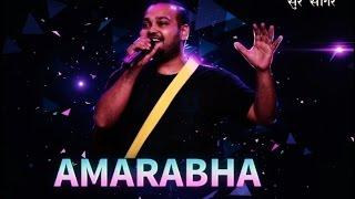 Sur Sagar Round 2 | Amarabha Banerjee - ehesaas