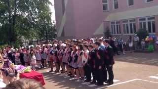 Выпускной 2014 Школа 124 город Уфа