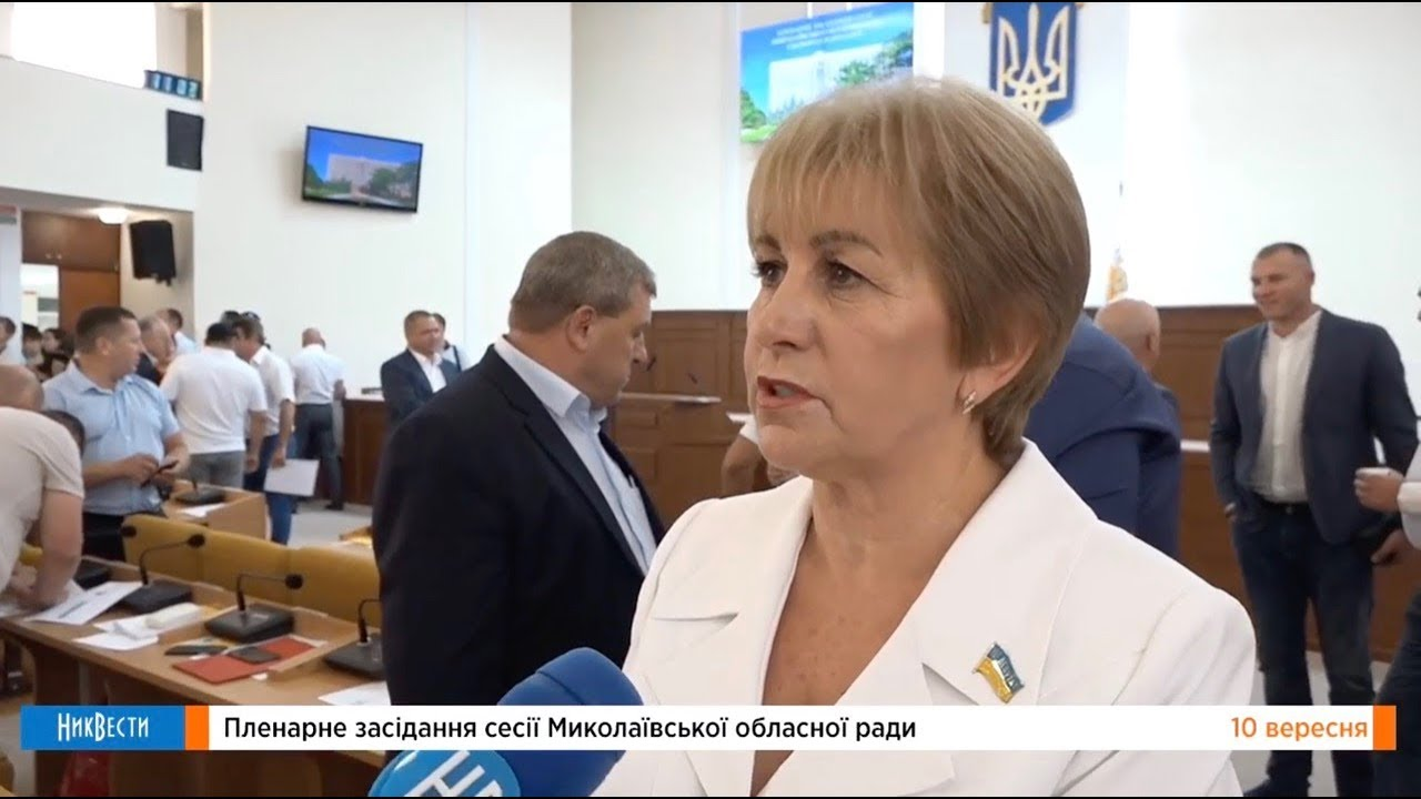 Демченко просит Зеленского не назначать киевлянина Стадника губернатором