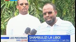 Jeshi la Kenya laanza oparesheni ya kuwasaka wapiganaji wa Alshabaab