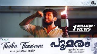 Poomaram | Thaka Tharom Song Video | Kalidas Jayaram | Abrid Shine | Nasil P | Official