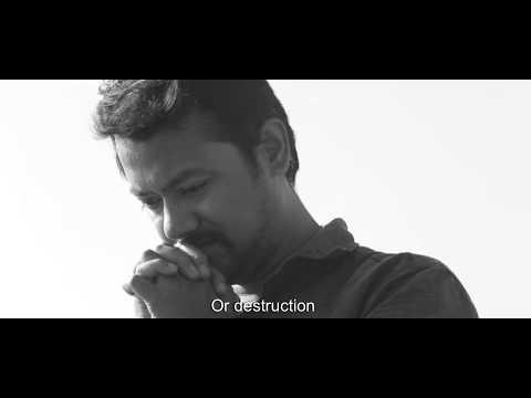 Esperanza short film