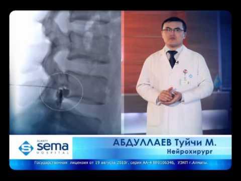 Magnet-Therapie Osteochondrose