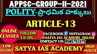 GROUP-II POLITY -ARTICLE-13