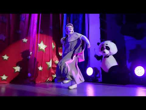 Theaterstück «Mascha und der Bär» in Deutschland