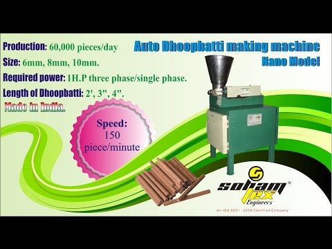 Auto Manual Dhoop Stick Making Machine