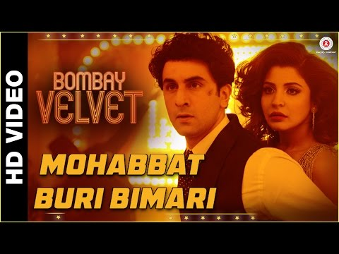 Mohabbat Buri Bimari - Version 1