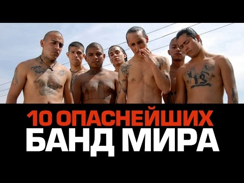 100 богатейших людей россии 2014