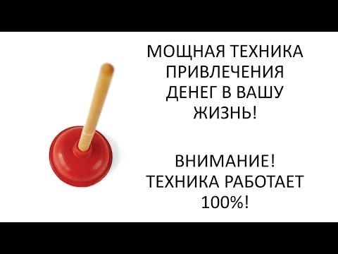 Самый богатый человек россии топ 100
