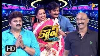 Cash | 14th April 2018    | Full Episode | ETV Telugu