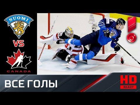 10.05.2019 Финляндия - Канада - 3:1. Все голы. ЧМ-2019