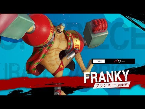 Trailer Franky (JP) de One Piece : Pirate Warriors 4
