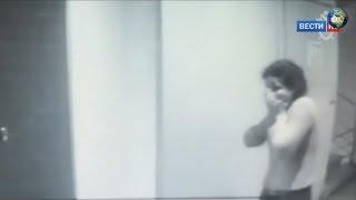 Сестры Хачатурян  в момент убийства отца попали на камеру