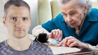 Пенсионная реформа и идеальное общество