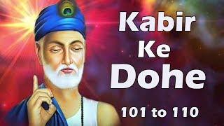 Kabir Ke Dohe with Lyrics - 101 to 110 Kabir   - YouTube