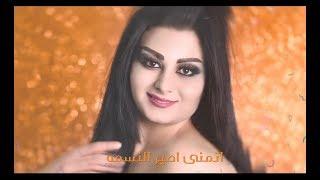 تحميل اغاني سارا الخطيب - النفس مالي ( اوديو حصري ) 2019 MP3