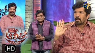 Alitho Saradaga | 6th February 2017 | Posani Krishna Murali | Full Episode | ETV Telugu