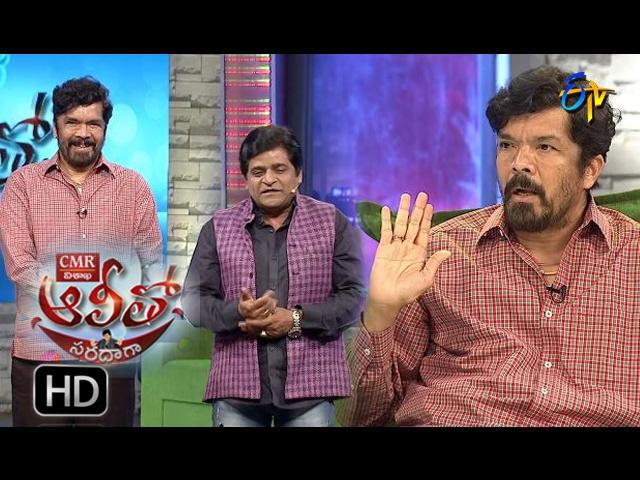 Ali Tho Saradaga – 6th February 2017 – Full Episode | ETV Telugu