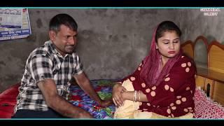 देवर भाभी की तकरार ज्ञानी बिरजा Video By Mukesh Sain