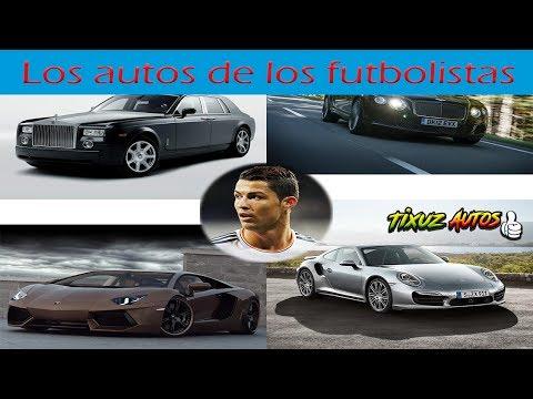 Los Autos de los futbolistas