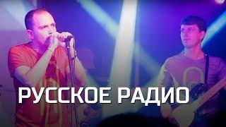 РУССКОЕ РАДИО - Джанни Родари