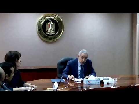 المهندس/طارق قابيل وزير التجارة والصناعة يستعرض خطة عمل هيئة تنمية الصادرات الجديدة