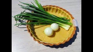 Вкуснятина на ужин - угодит всем! Бабушкин заливной пирог с зеленым луком