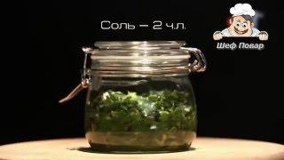 Зелень консервированная рецепты