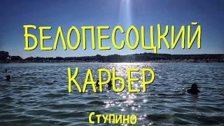 Карьеры для рыбалки московской области