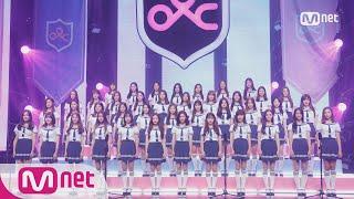 [Idol School - Pretty] Special Stage | M COUNTDOWN 170713 EP.532
