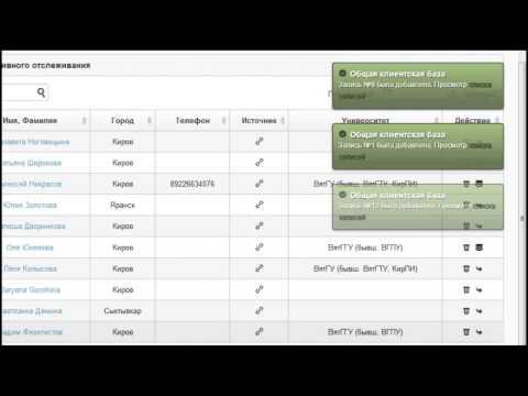 Видеообзор SocFishing