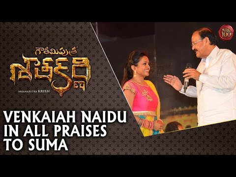 Venkaiah Naidu in all Praises to Suma at Gautamiputra Satakarni Audio Launch