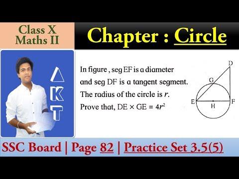 Chapter : CIRCLE   Class X   SSC (Maharashtra) Board   Maths II   Page 82   Practice Set 3.5 (5)