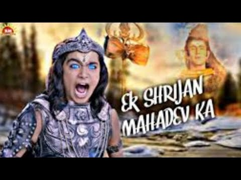 Ek Sirijan Mahadev Ka | Official Song | Shani Dev Special Video | ANIVESH MAURYA