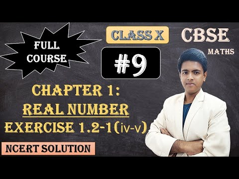 CBSE Full Course | 1 - Real Numbers | Exercise 1.2 : 1. Express each number as a product of its prime factors:  (iv) 5005 (v) 7429