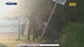 В Ужгороді Мерседес не вписався в поворот та зніс дорожній знак
