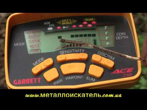 Металлоискатель Garrett ACE 250 обзор навигации