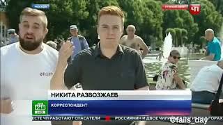 Видео Приколы Юмор Фэйлы Смех Ржака 54