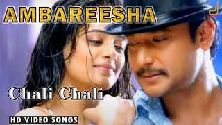 Ambareesha - Chali Chali - Kannada Movie Full Song Video | Darshan | V Harikrishna | Priyamani