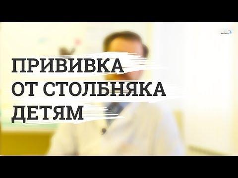 Форум с гепатитом б
