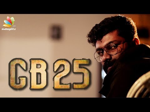 GB 25 - Horror thriller short film