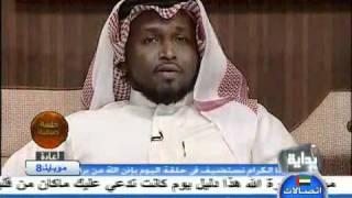 تحميل اغاني ويسألني عن الأخبار طفلي أبو عبد الملك MP3