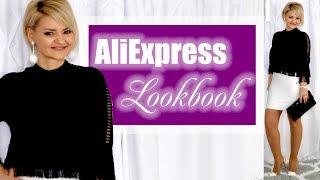 ПОКУПКИ НА AliExpress с примеркой |  обзор на заказы с АлиЭкспресс | LOOKBOOK