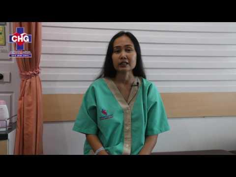 การรักษา Giardia ในเด็ก 3 ปี