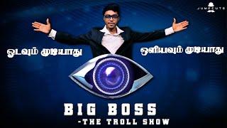 Big Boss - The Troll Show