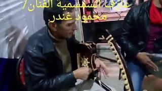 تحميل اغاني جمال شلتوت بورسعيد . الحاج،/ ابراهيم سوزوكى.سب.الحبايب يا ضنايا ٢٠١٦/١٢/٢٠ بمشاركة فرقة شباب النصر ل MP3