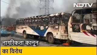West Bengal में तेज हुई Citizenship Act के विरोध की आंच